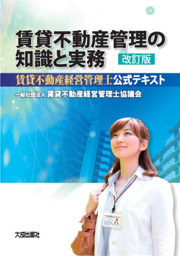 img_textbook_l